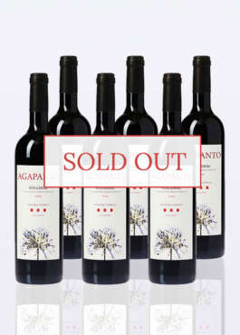 agapanto bolgheri red doc 6 bottle sold out